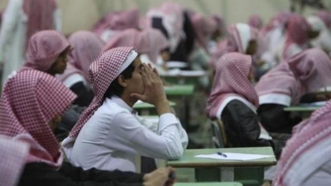 وزارة التعليم تعلن عن قراراتها لتطوير لائحة تقويم طلاب المرحلتين الابتدائية والمتوسطة