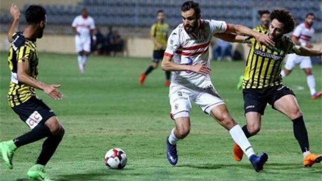 مصلحة مصر تؤكد مباراة الزمالك والمقاولون السبت القادم
